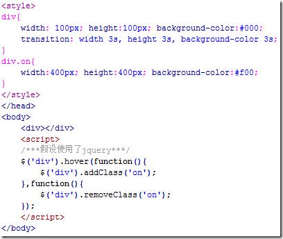 QQ截图20131102123530