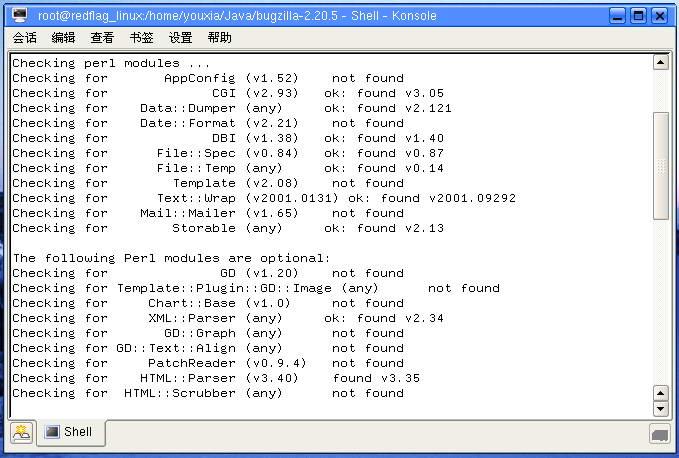 软件测试工具,缺陷管理,开源