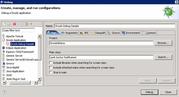 TestsRulesEngineTest 类的 Drools application 启动配置(Main 选项卡)